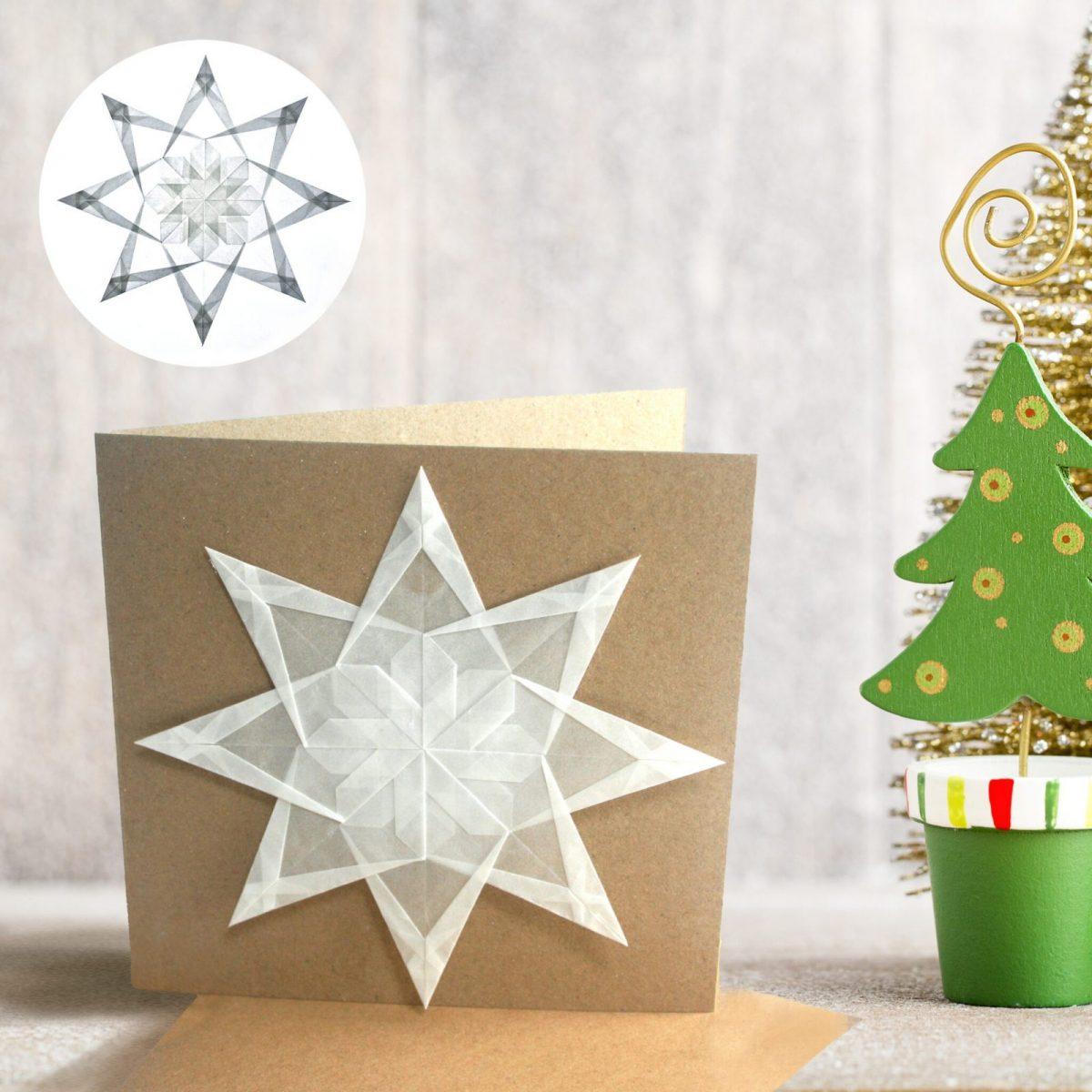 Polaris White Christmas Card