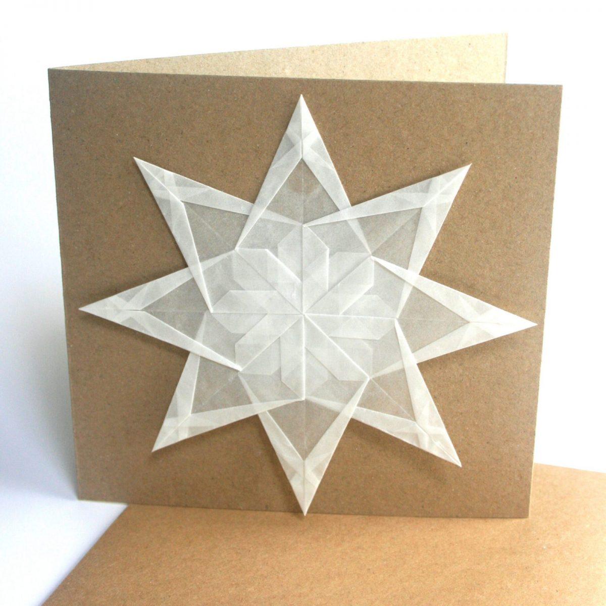 Polaris White Greeting Card